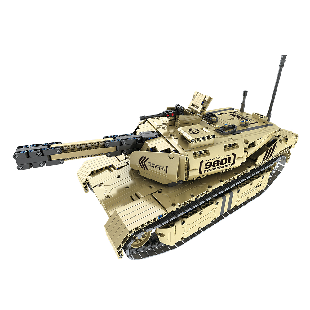Tank Τηλεκατευθυνόμενο - Μαθηματική Βιβλιοθήκη - Q9801