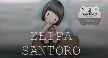 r2-santoro1